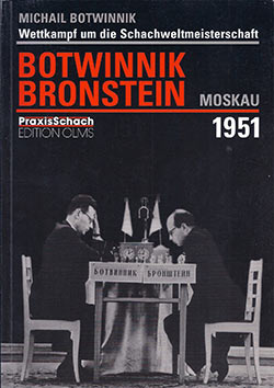 Botvinnik Bronstein 1951 Cover