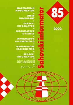 Schach-Informator 85 Cover